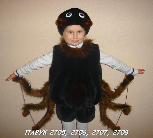 Детский карнавальный новогодний костюм Паук
