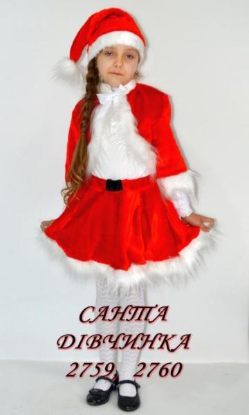 Детский карнавальный костюм  Санта
