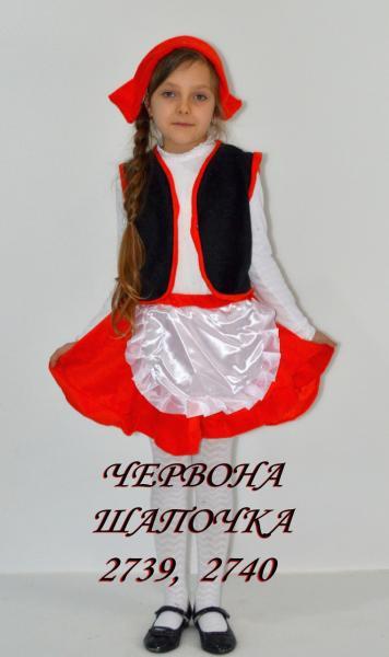 Карнавальный новогодний костюм для девочки Красная шапочка