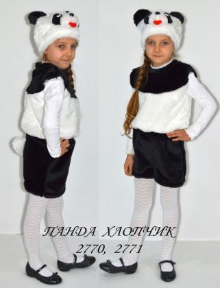 Детский карнавальный новогодний  костюм Панда мальчик