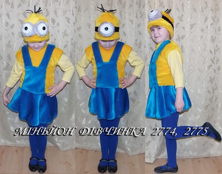 Детский карнавальный  костюм Миньон девочка