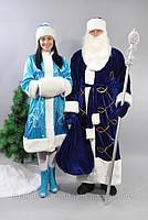 Комплект костюм Дед Мороз синий и Снегурочка бирюза