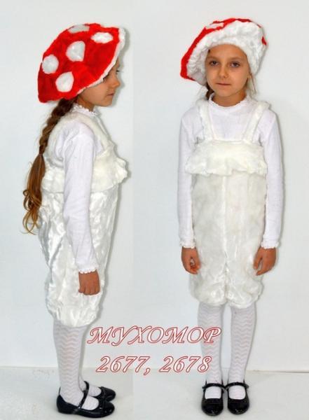 Детский карнавальный новогодний  костюм Мухомор 6-8 лет