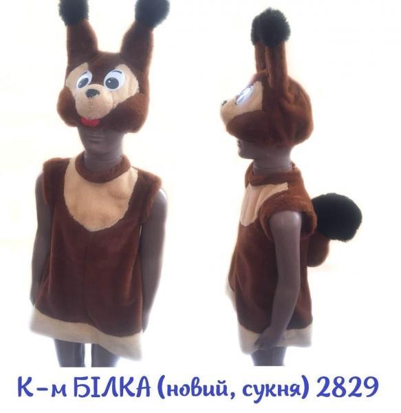 Детский карнавальный новогодний костюм Белочка на рост 96-115 см