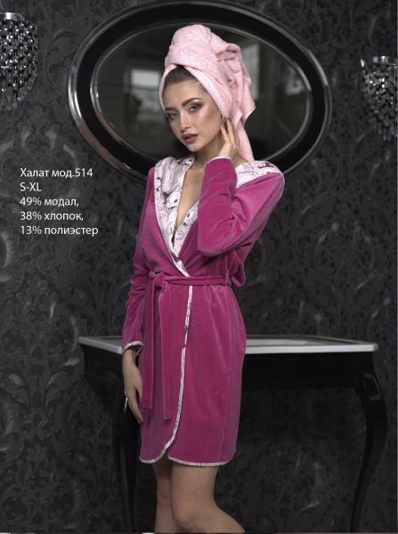 Велюровый халат с капюшоном Pink Bear