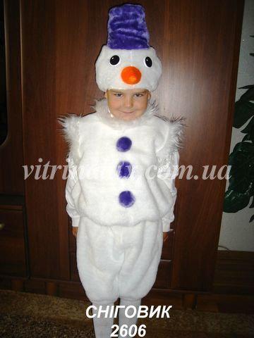 Детский карнавальный костюм Снеговик мех 6-8 лет