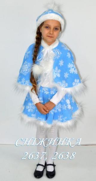 Детский карнавальный новогодний   костюм Снежинка 3-5 лет