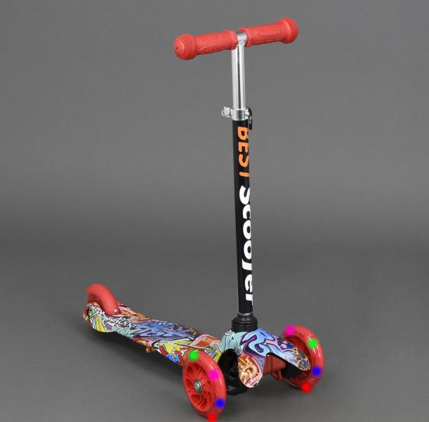 Детский Самокат 1288 Вest Scooter