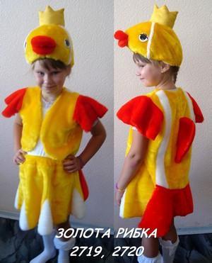 Детский карнавальный новогодний костюм Золотая рыбка 6-8 лет