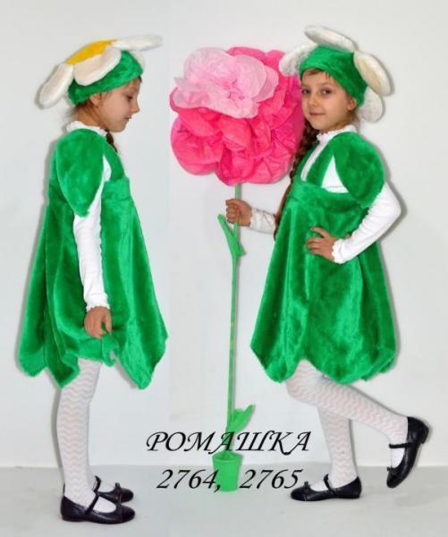 Детский карнавальный  костюм Ромашка 6-8 лет