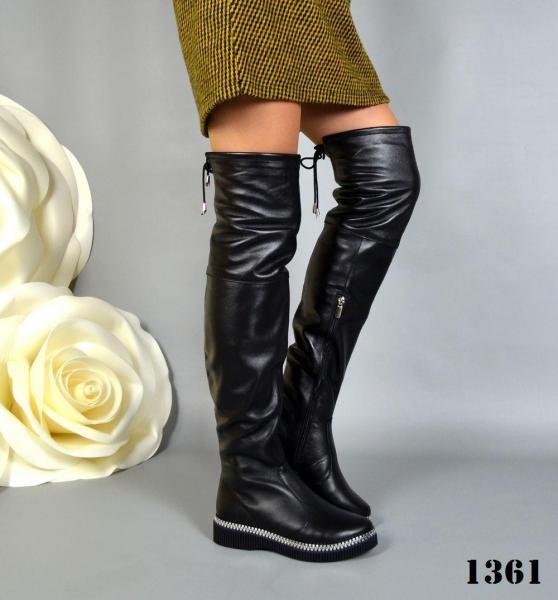 Зимние кожаные ботфорты Jersey . Украина