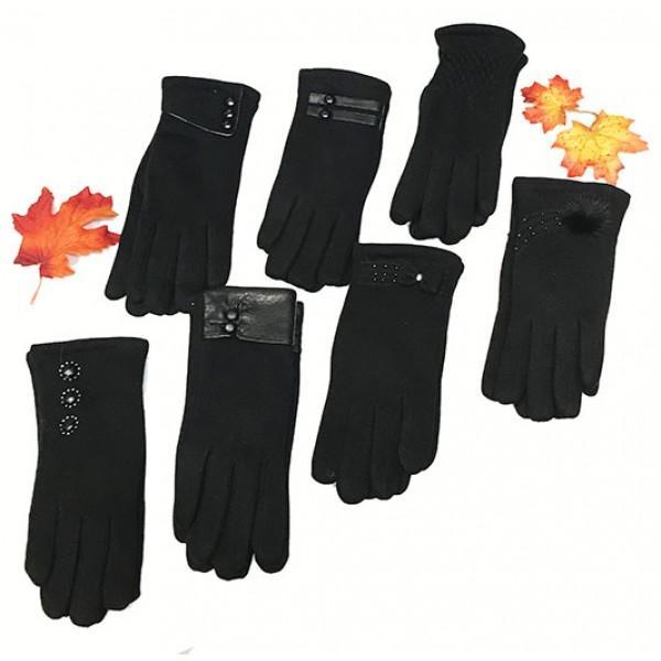 Женские перчатки Boxing Артикул Ю-065 в ассортименте цена за упаковку