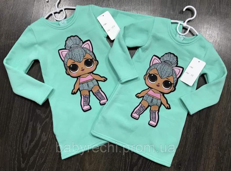 Детское платье девочке Lol 98-140 110