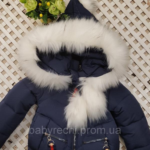 Зимняя теплая детская курточка 92