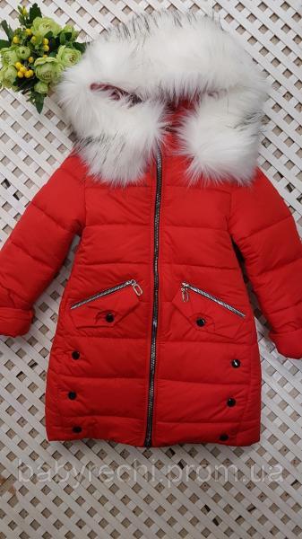 Стильная зимняя курточка девочке 116-128