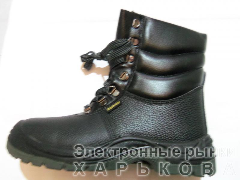 Берцы черные. - Обувь для охоты и рыбалки на рынке Барабашова