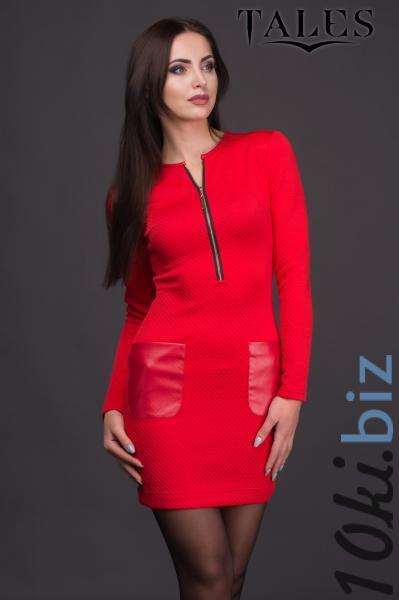 Платье Margo Платья, сарафаны женские в ТЦ «Шок» (Харьков)