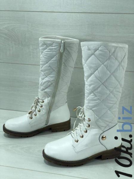 Сапожки - Зимняя детская и подростковая обувь на Хмельницком рынке