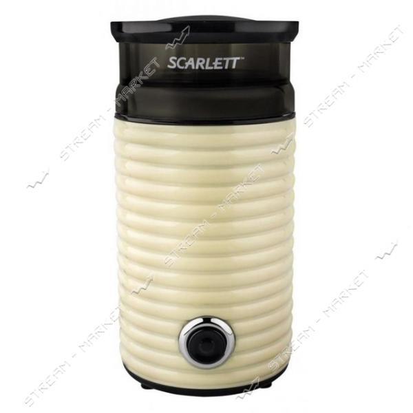 Scarlett кофемолка SG-44502 160Вт, 60грамм, нержавейка