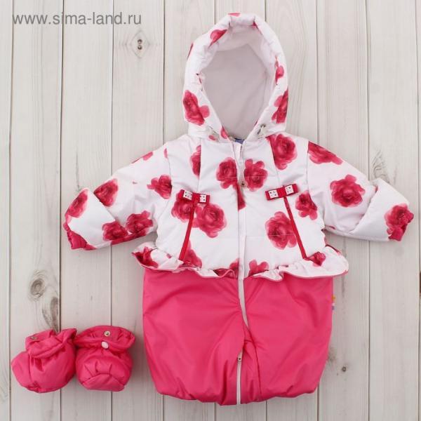 Трансформер для девочки, рост 62 см, цвет розовый, принт розовые розы