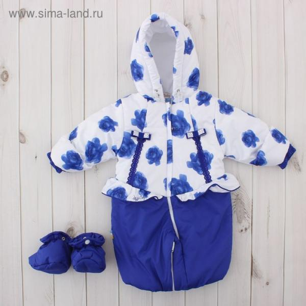 Трансформер для девочки, рост 74 см, цвет синий, принт синие розы