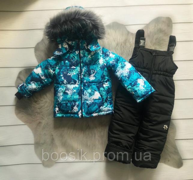 "Зимний костюм ""Skate"" р.86-104 86-92"