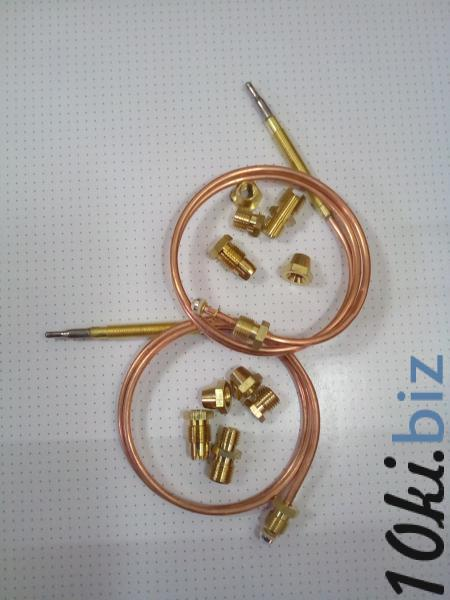 Термопары для газового котла Комплектующие для отопительного оборудования в Казахстане