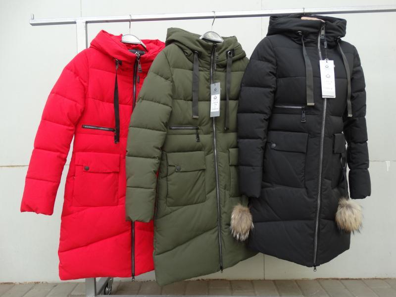 Куртка женская зимняя MEAJIATEER М18-98