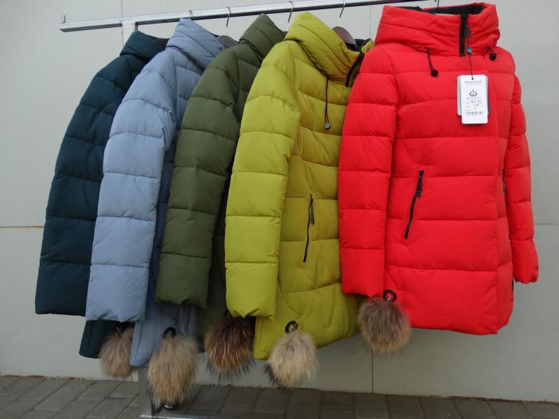 Куртка женская зимняя MEAJIATEER голубой, 2XL