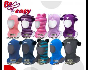 Фото Сервис покупок , Магазины Укаины Шапки-шлемы ТМ Be easy зима (под заказ)