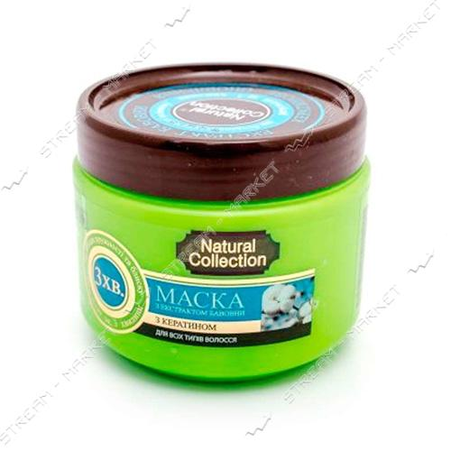 Маска для волос PIRANA Natural Collection экстракт Хлопка 500 мл