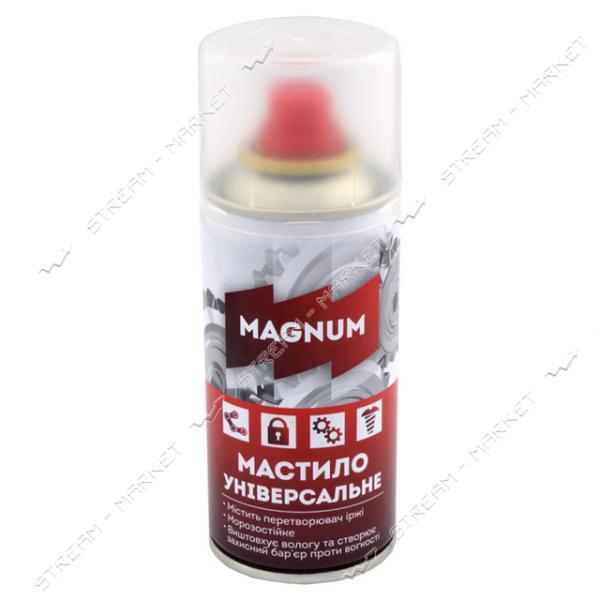 Смазка-спрей Magnum универсальная 150 мл