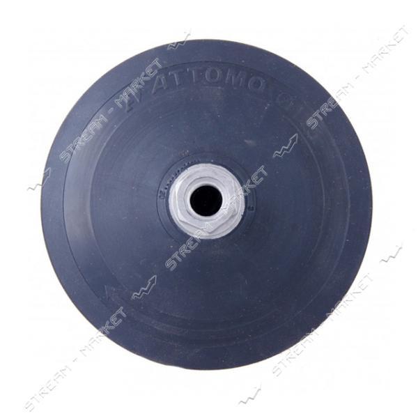 Диск для круга шлифовального MASTERTOOL 08-6003 10мм 125мм М14
