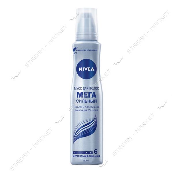 Мусс для волос Nivea Мега сильный 150мл
