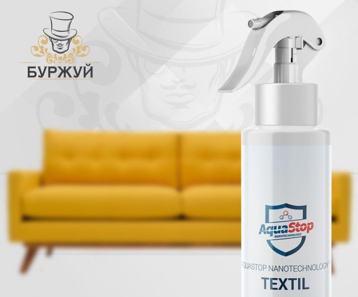 "ТМ ""AquaStop Nano"" Textil 250 мл (от 5шт)"