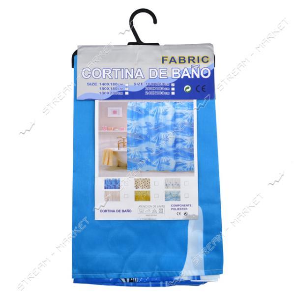Штора для ванны Бано/ХорсМ 180х180 см полиэстер синяя