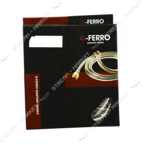 Шланг для душа G-FERRO F01 1.75 м