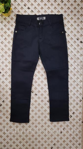 Детский стильные штаны в школу для мальчика  теплые 5-13 синие 7
