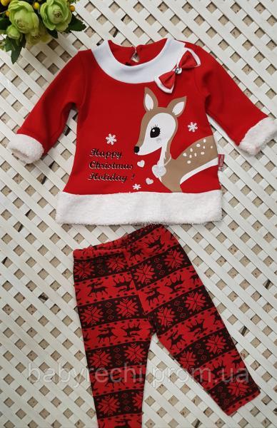 Новогодние комплект для малышей 74-86 86