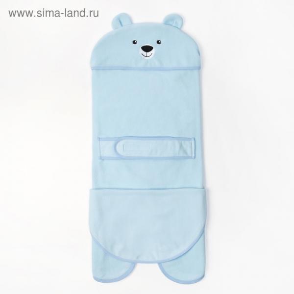 """Конверт-одеяло Крошка Я """"Мишка"""", голубой, рост 62-68 см"""