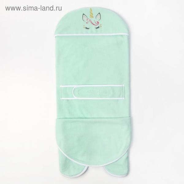 """Конверт-одеяло Крошка Я """"Единорог"""", голубой, рост 62-68 см"""