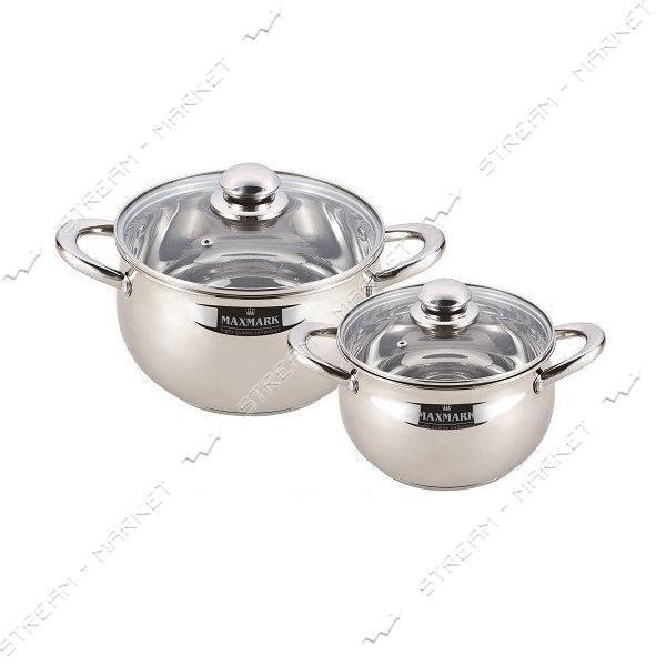 Maxmark набор посуды MK-APP7504В, (2кастрюли крышки)