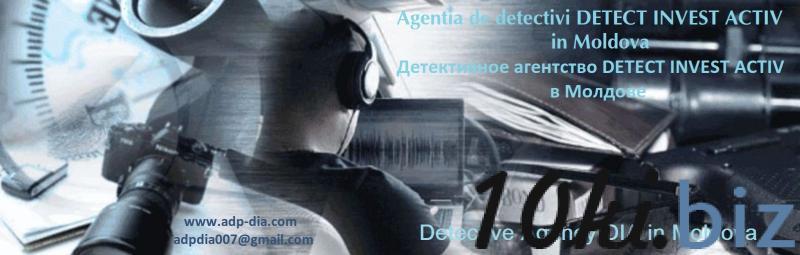 Детективное агентство DIA в Кишиневе, в Молдове. Услуги частного детектива в Молдове.