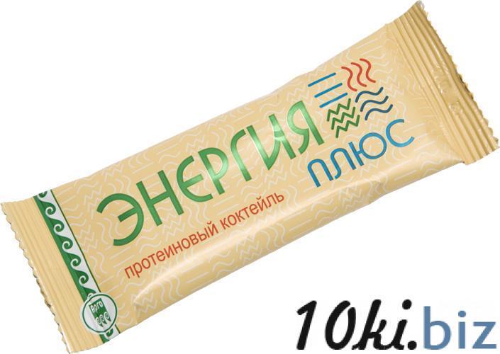 Коктейль «Энергия плюс» 25 гр Препараты для похудения в Самаре