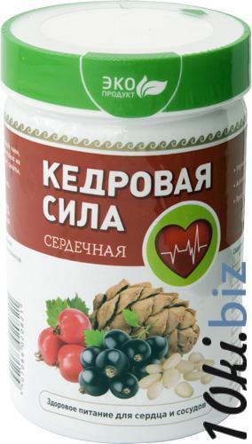 Продукт белково-витаминный «Кедровая сила - Сердечная» Витамины, витаминные комплексы в Самаре