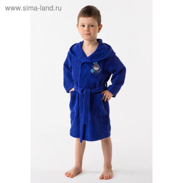 Халат махровый детский Рыцарь, размер 30, цвет синий, 340 г/м² хл. 100% с AIRO