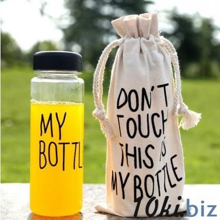 Бутылка My Bottle с чехлом, цена фото купить в Киеве. Раздел Бутылки для напитков и воды