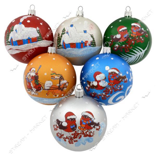 Набор новогодних пластиковых шаров 'Рисунок Новый год' d=8см, 6шт, ассорти