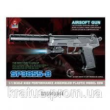Пистолет  SP-3855B