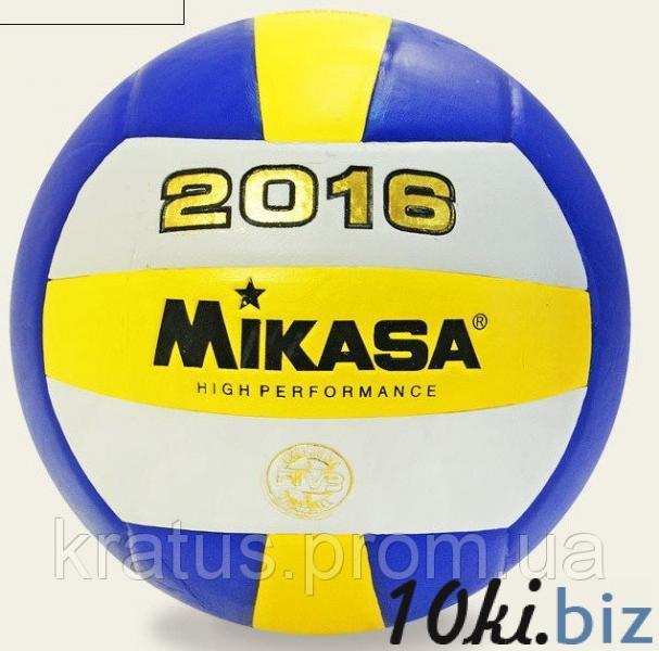 R07401  PVC  Мяч волейбольный Спортивные игровые мячи на Электронном рынке Украины